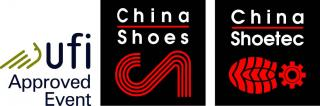 Exposition Chaussures Chine Dongguan. 28-30.10.201